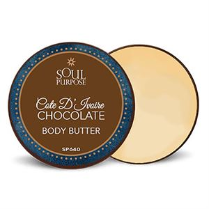 Picture of Chocolate Scented Body Butter